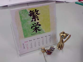 jan09_calendario